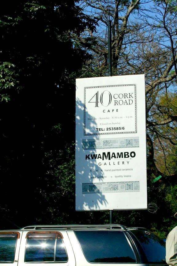 20 40 Cork Road Cafe Kwamambo Gallery Harare Zimbabwe Akinyi Adongo